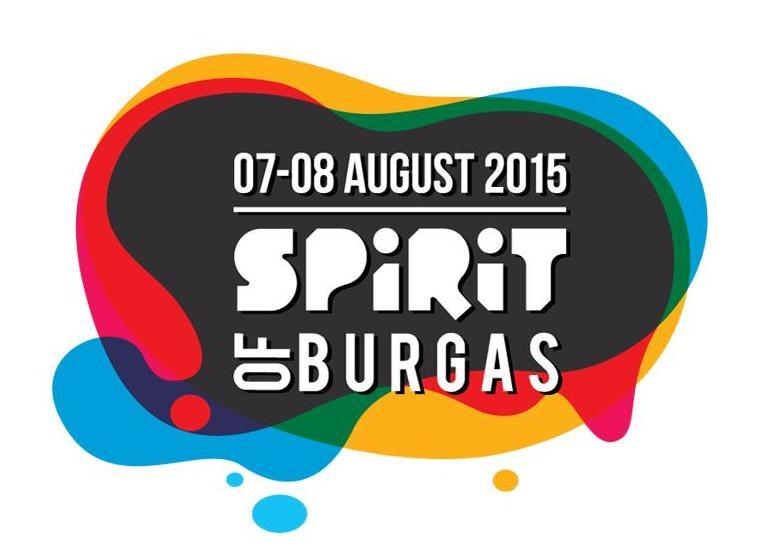 Комитекс ще бъде технологичен съпорт на Spirit of Burgas 2015