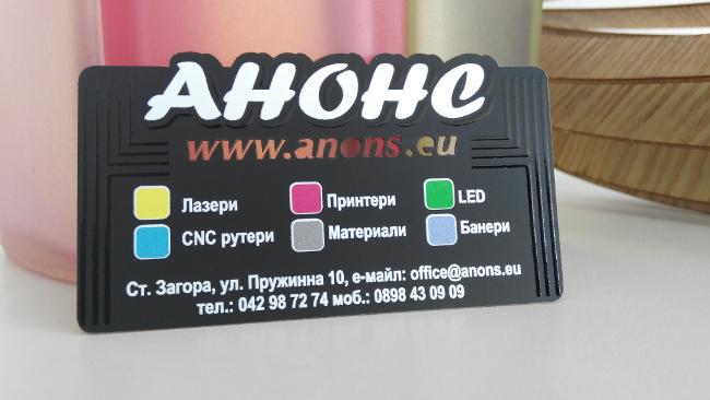 Демонстрация на новия лазер MIRA и UV принтер NOCAI от Анонс по време на Copis