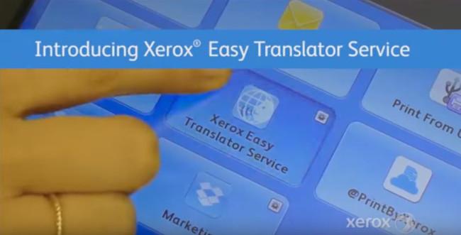 Xerox пусна опция за автоматичен превод на документи