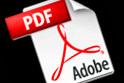 PDF – индустриален стандарт в печатните технологии