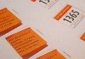 Печатът върху три вида хартии в Булгед