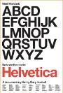 Можем ли да заместим Helvetica с друг безплатен шрифт?