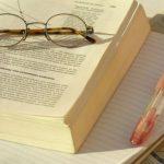 На книга да се уча, добро да сполуча