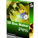 Boxshot making софтуер