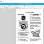 Безплатни онлайн базови редакции на PDF с freepdfonline.com