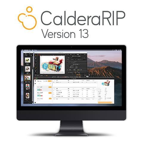 Версия 13 на RIP софтуера на Caldera