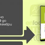 Вземете специални условия за PitStop Pro до края на 2019