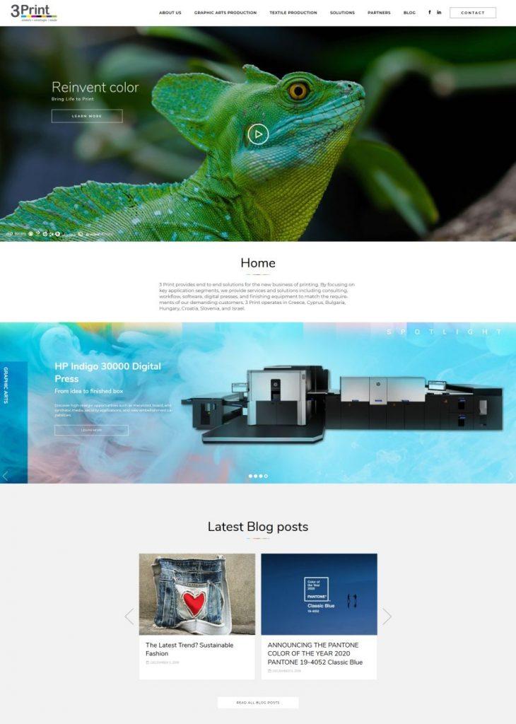 3Print с нов уебсайт
