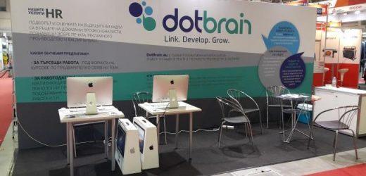 Dotbrain.eu – подбор на персонал в печата