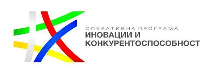 Печатница Тафпринт ООД внедри пилотна за България производствена иновация