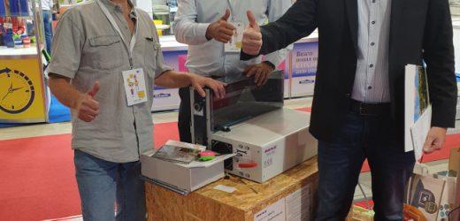 """Нова перфорираща машина за календари в """"Дженевра"""""""