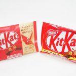 В Япония KitKat пусна опаковки от хартия за оригами