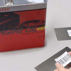 Mactac ще разшири продуктовата гама Lintec