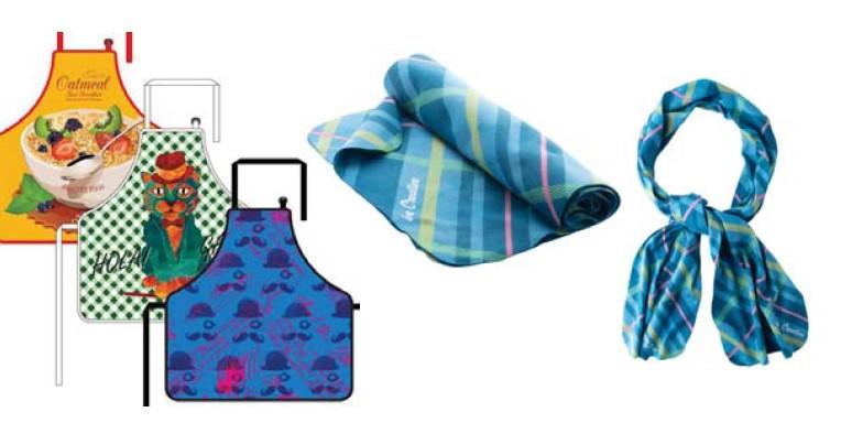 Хермес гифт с нови текстилни продукти