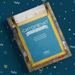 Книга за ситопечат