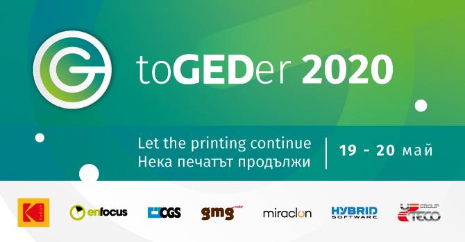 събитие Гед 2020