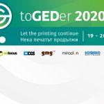 Виртуалното събитие toGEDer 2020 - срещи с експерти за вечните теми от полиграфията