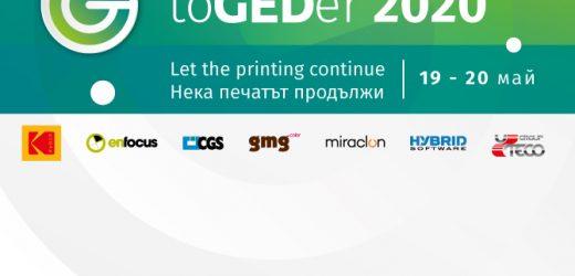 Виртуалното събитие toGEDer 2020 – срещи с експерти за вечните теми от полиграфията
