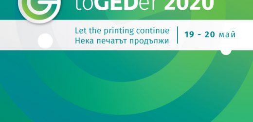 На 19 и 20 май ГЕД организира toGEDer 2020