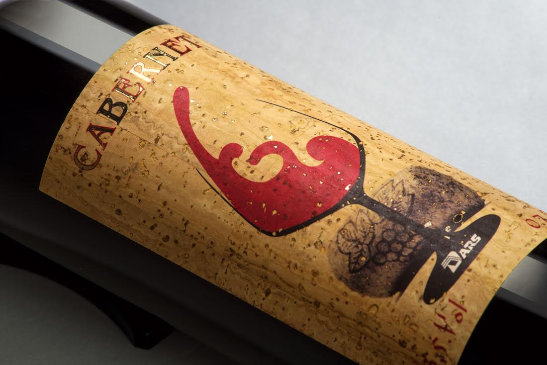 наградени етикети за вино