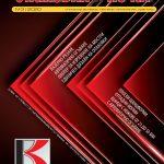 Трети брой на списание Опаковки и печат за 2020 година