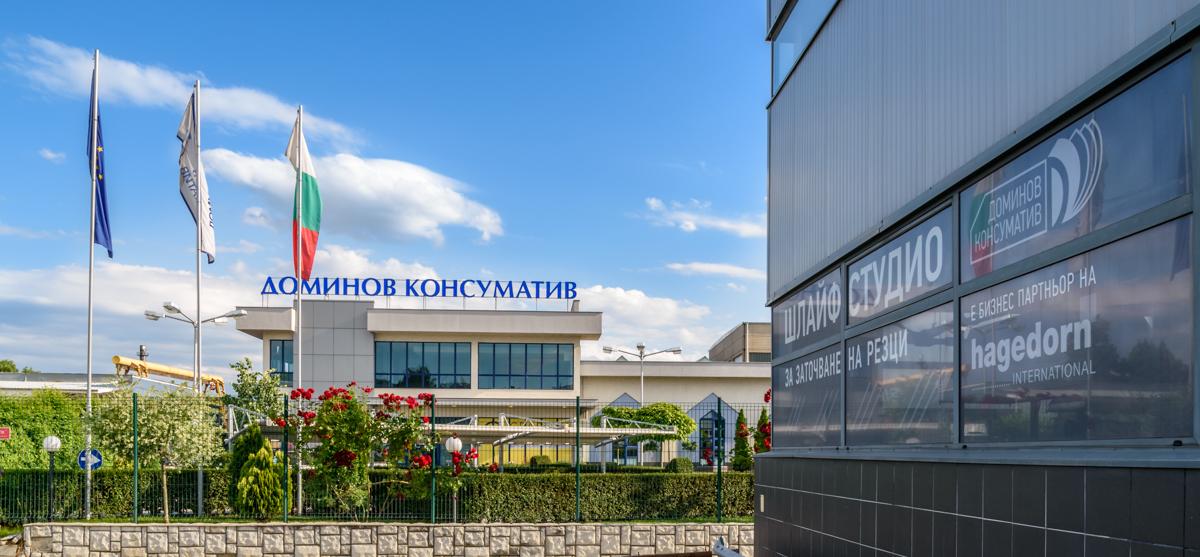 Доминов-Консуматив ЕООД