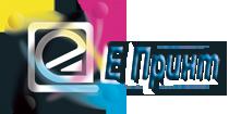 Лого на Е Принт