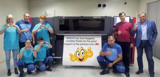 Нова машина за печат на пътни знаци в Микони ООД
