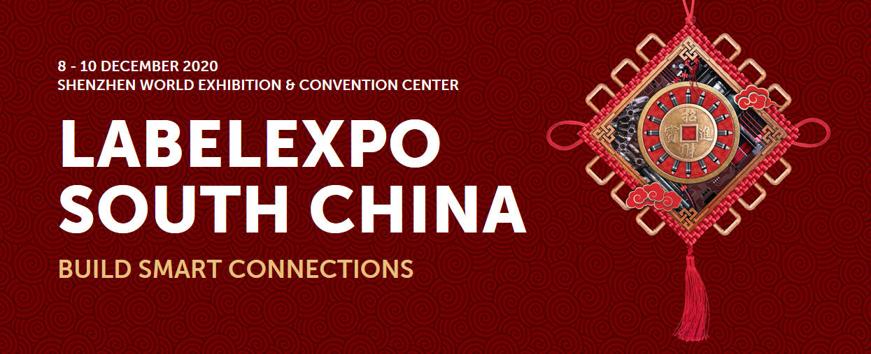 LabelЕxpo South China 2020