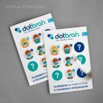 Dotbrain 3.0 излезе от печат