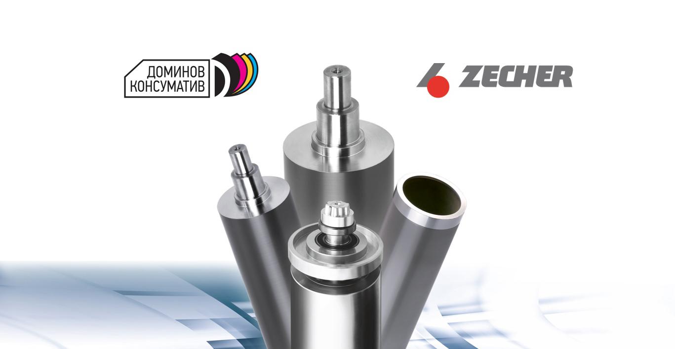 Представителство на Zecher в България