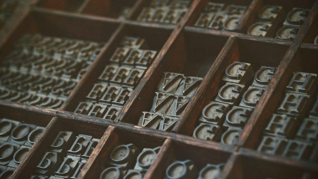 букви