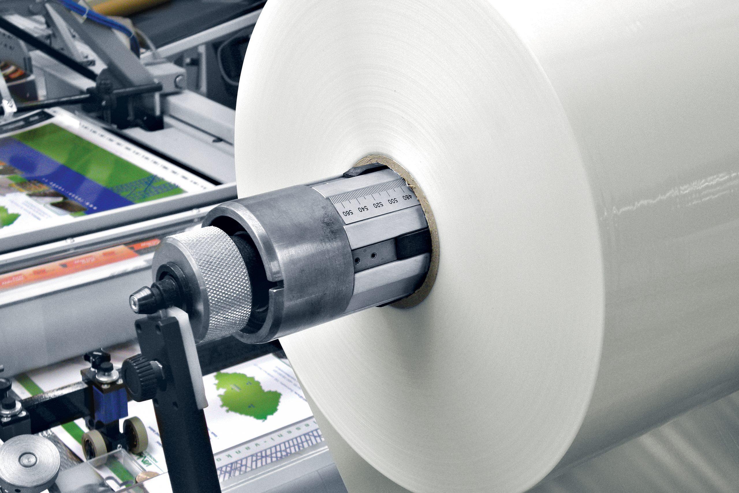 ЩЕРЕВ ЕООД увеличават цените на материалите за ламиниране