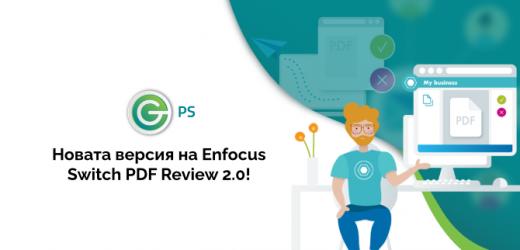 Enfocus Switch PDF Review 2.0
