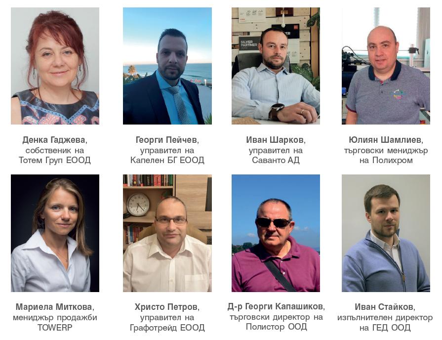 Как се отрази пандемията от COVID-19 на печатния бизнес в България?