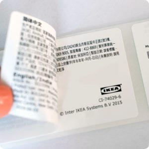 Многослойни етикети