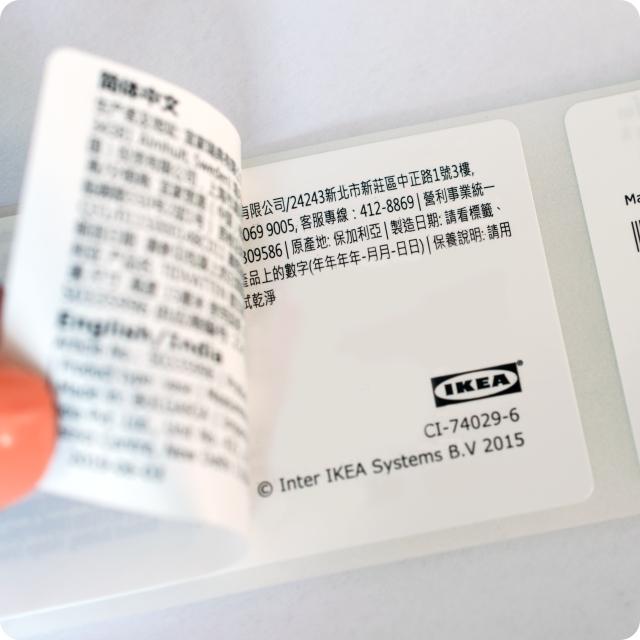 Многослойни етикети и тяхното приложение