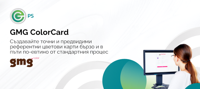 GMG ColorCard