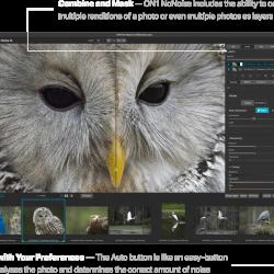 Нов софтуер за премахване на шум в изображения