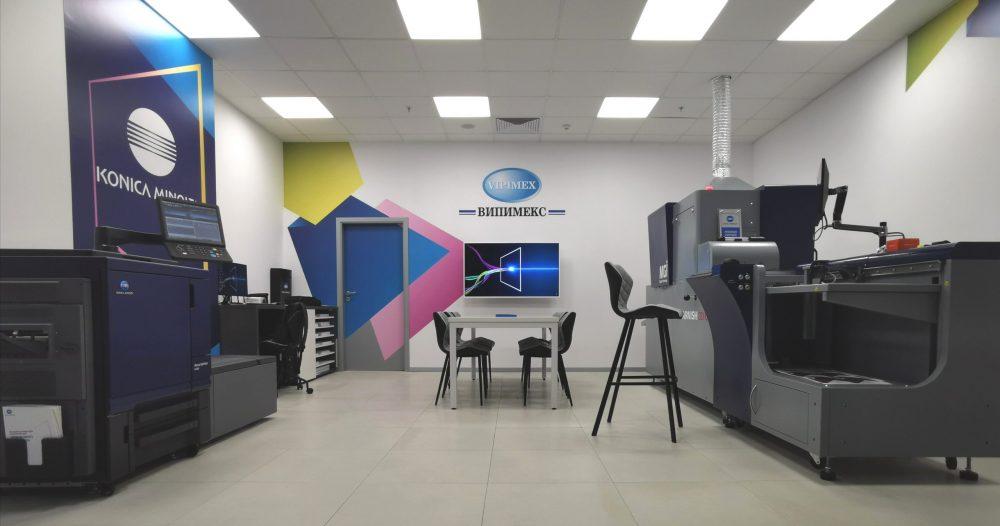Випимекс отвори нов шоурум с дигитални печатни машини