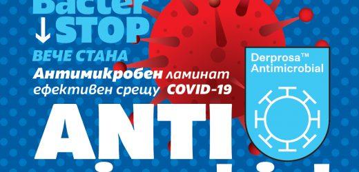 Защита срещу COVID-19 с ламината Derprosa Antimicrobial