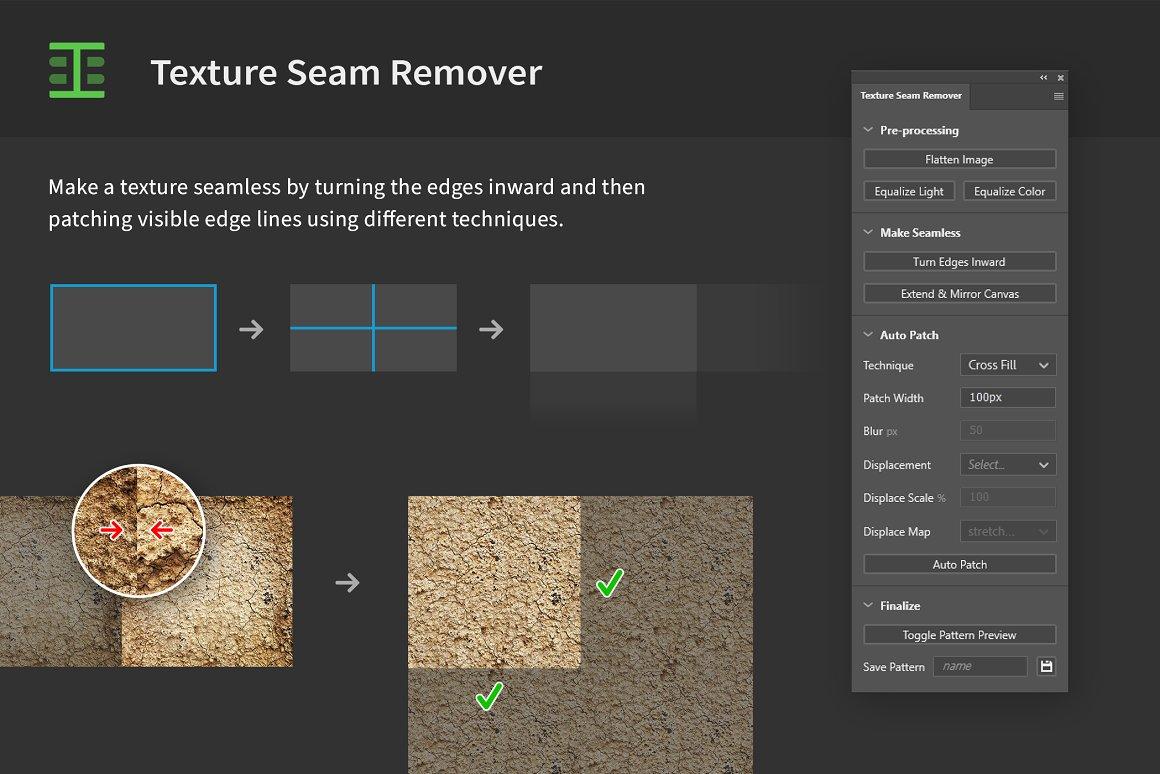 Texture Seam Remove