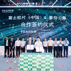 Китайска печатница купува десет дигитални машини В2 формат